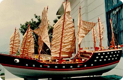 Cheng Ho đunka