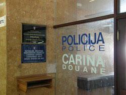 policija carina