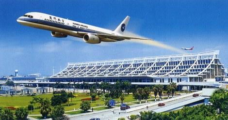 zračna luka